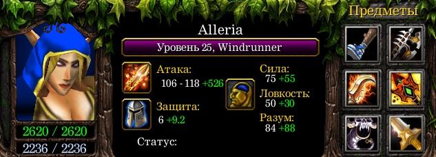 Alleria-Windrunner