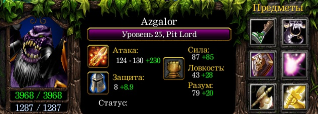 Azgalor-Pit-Lord