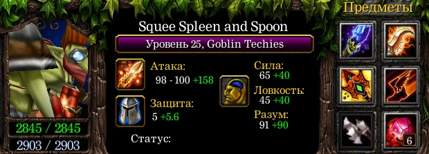 Goblin-Techies