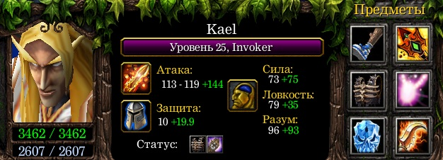 Invoker-Kael