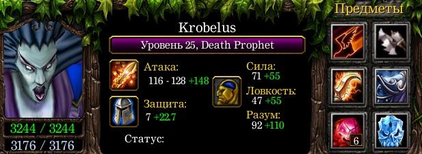 Krobelus-Death-Prophet
