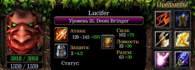 Lucifer-Doom-Bringer