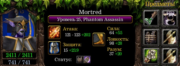 Mortred-Phantom-Assasin