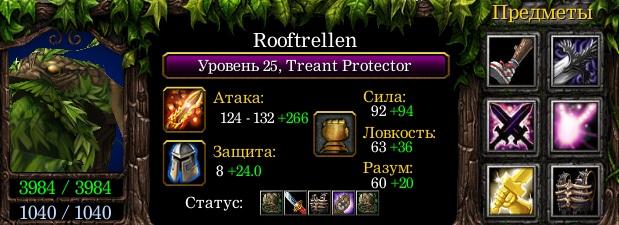 Rooftrellen-Treant-Protector