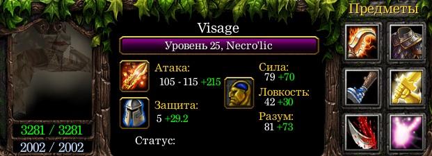 Visage-Necrolic