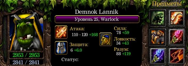 Warlock-Demnok-Lannik