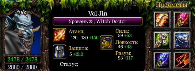Witch-Doctor-Voljin