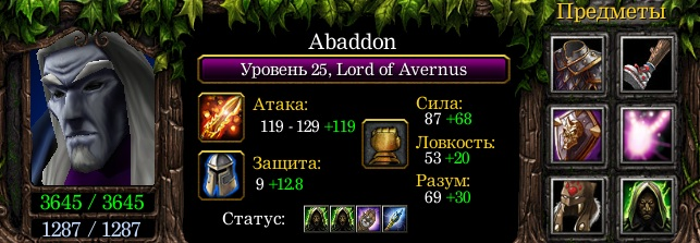 Abaddon-Lord-of-Avernus