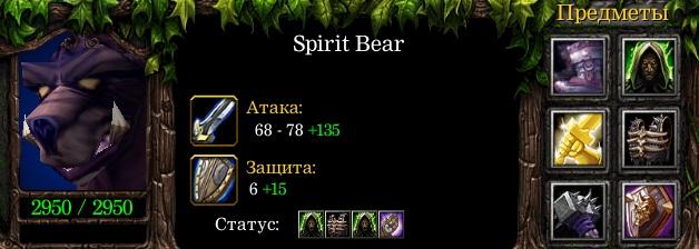 spirit-dear